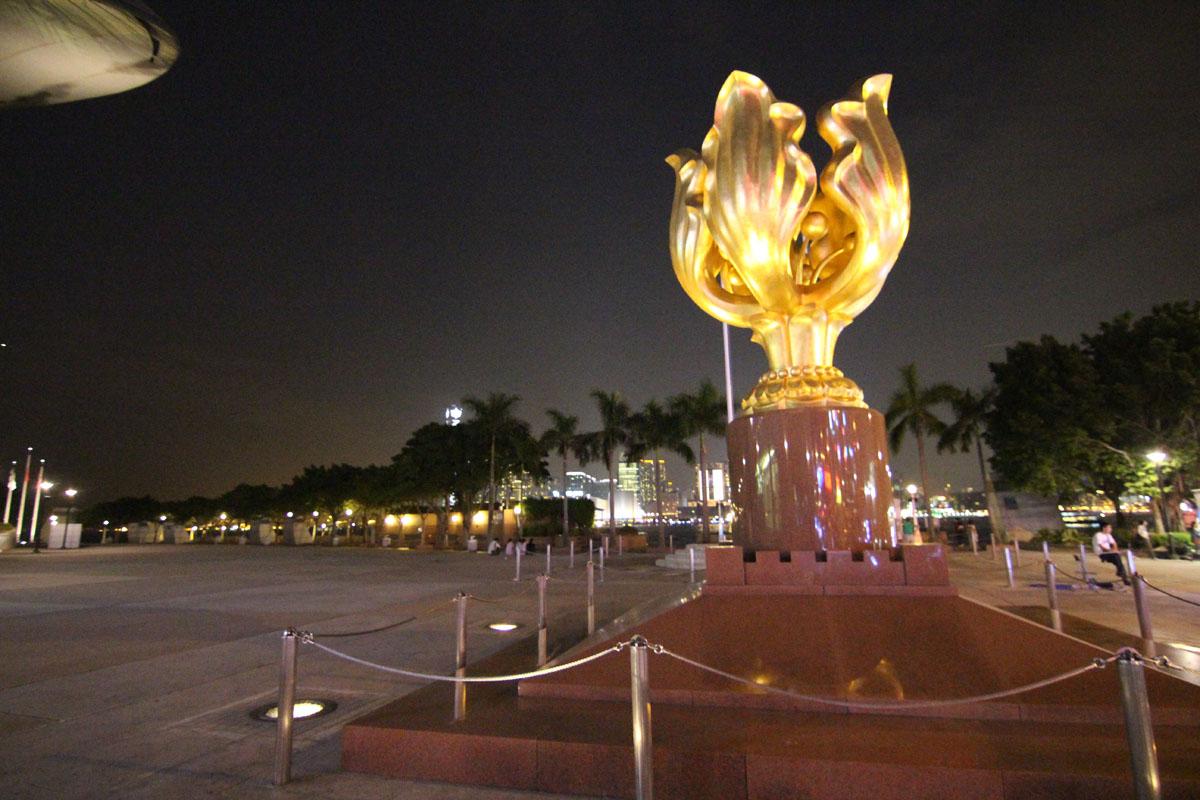 Hong Kong Exposition Center