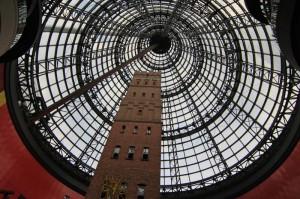 Melbourne Central Kuppel